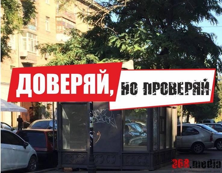 В Одессе владельцы 750 торговых будок сделали из них дома