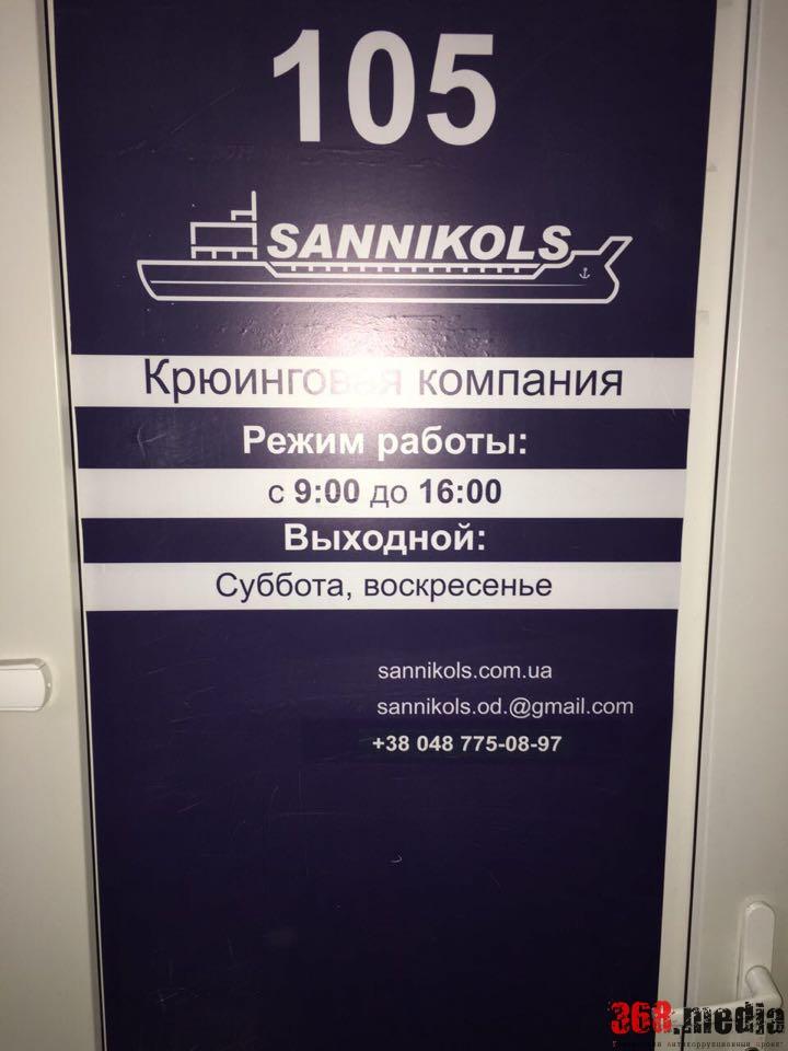 В Одессе директор-взяточник из крюинговой фирмы остался на свободе