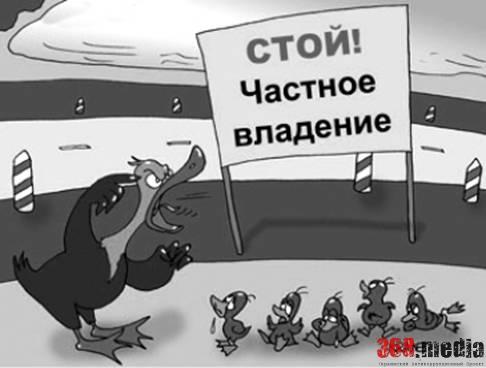 В Минюсте планируют отменить Хозяйственный кодекс