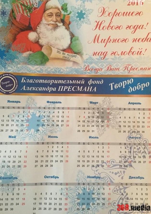 Фото: izbirkom.org.ua