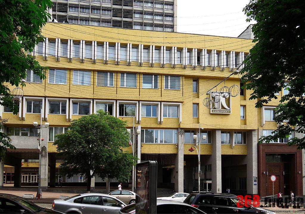 Чиновники за копейки продали оффшорной компании здание «Киевпроекта»