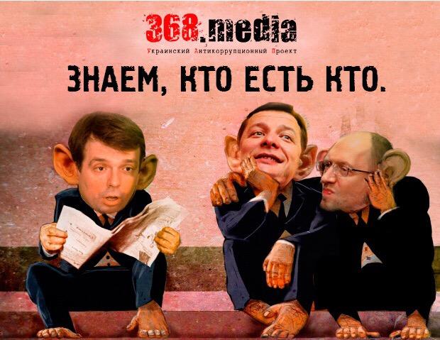Антикоррупционные итоги года: назначение Саакашвили, создание НАБУ и массовый отлов взяточников