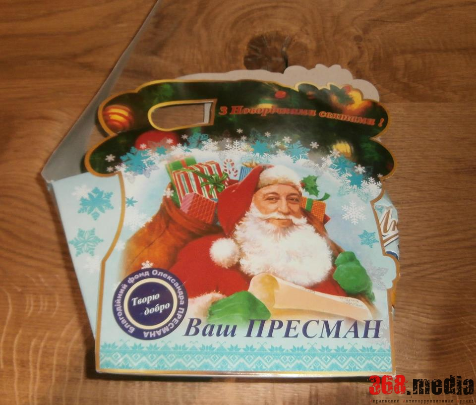 Одесский нардеп раздает детям конфеты со своим изображением Деда Мороза