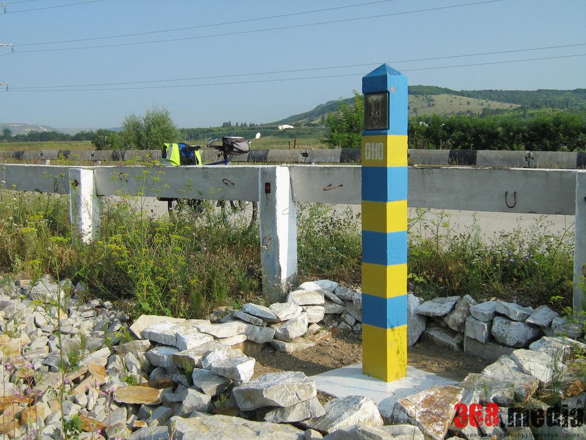 Установка пограничных столбов обойдется украинцам в 62 миллиона гривен
