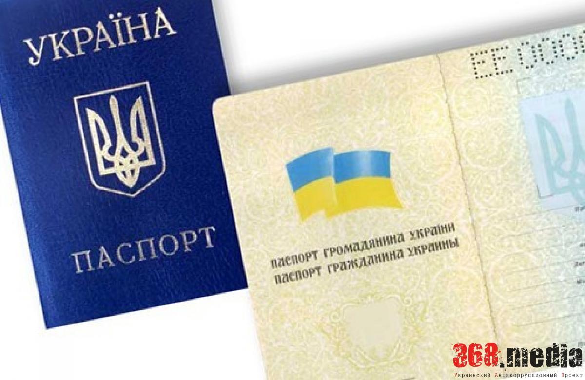 СБУ задержала навзятке сотрудницу миграционной службы Донетчины