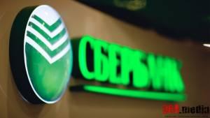 В «Ощадбанке» недовольны сменой названия российского «Сбербанка»