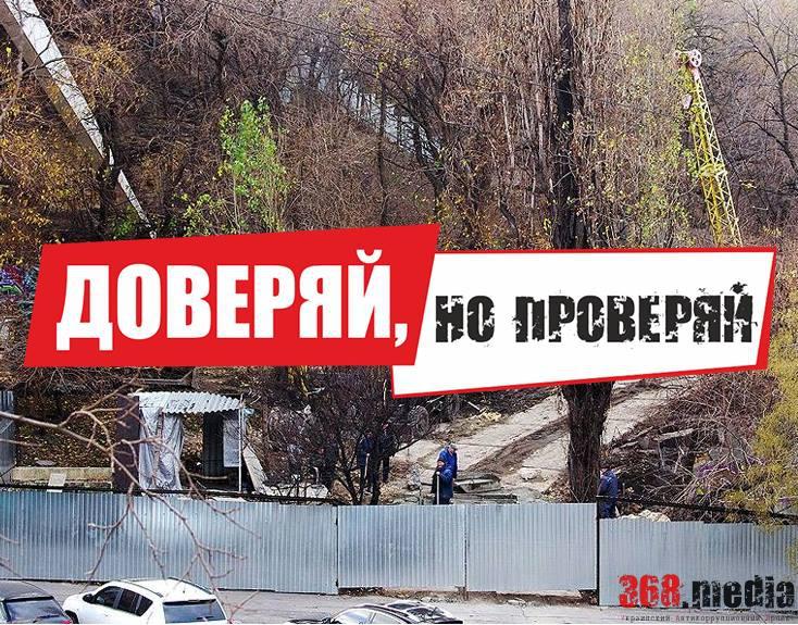 В одесском сквере на землях Минобороны строят автосалон