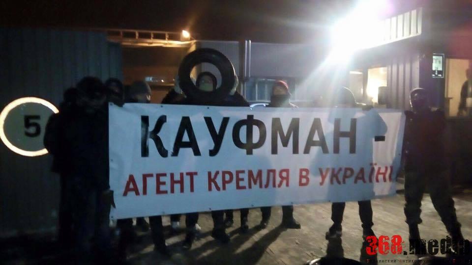 В Украине заблокировали сигаретные склады фирмы олигархов Кауфмана и Кесаева