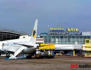 В аэропорту «Борисполь» таможенник получил взяток от пассажиров на 60 тысяч гривен