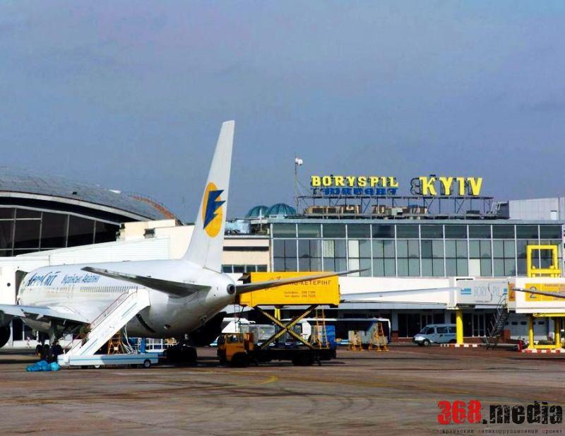АМКУ решил отменить льготы для Бориспольского аэропорта