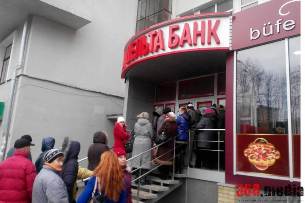 НБУ в качестве погашения долга «Дельта Банка» отсудил у Лагуна землю в Крыму