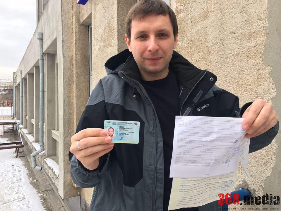 Нардепу Парасюку окончательно отказали в регистрации на выборах