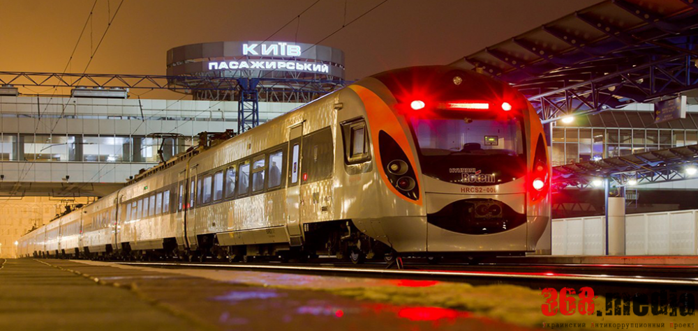 Чиновники растратили четыре миллиона гривен на систему скоростных поездов «Интерсити»