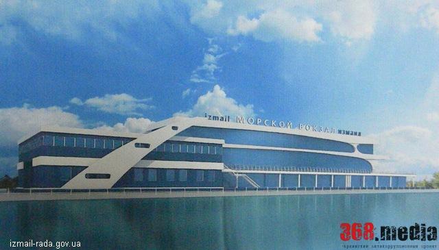 АМПУ разыграла 25,5 миллионов гривен на ремонт морвокзала в Измаиле между связанными фирмами