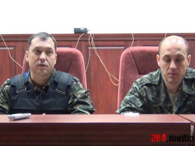СБУ задержала соратника Болотова, столовавшегося в киевских ресторанах