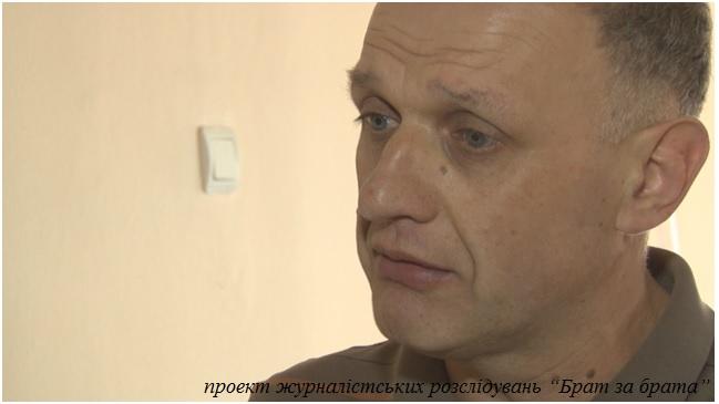 Львовский судья, осужденный за коррупцию, прошел люстрационную проверку и получил матпомощь
