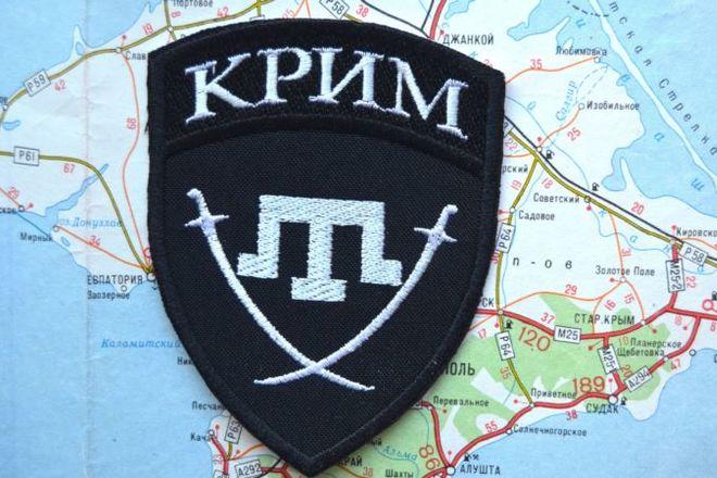 Помощнику капитана буровой установки вручили подозрение за нелегальное посещение Крыма