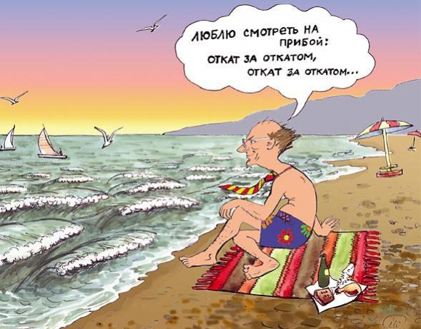 Чиновник, оставивший одесситов без пляжа, курирует закупки Ильичевского порта