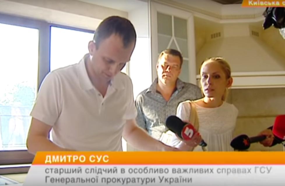Следователь ГПУ, выступивший против Сакварелидзе и Касько, получил повышение