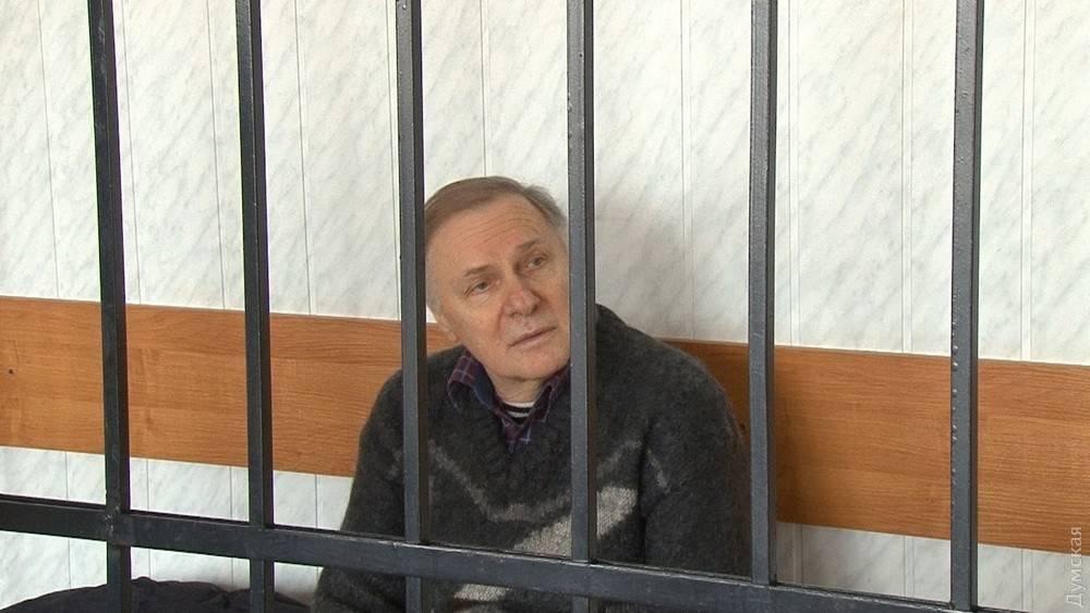 Главному архитектору Белгород-Днестровского снизили залог в четыре раза