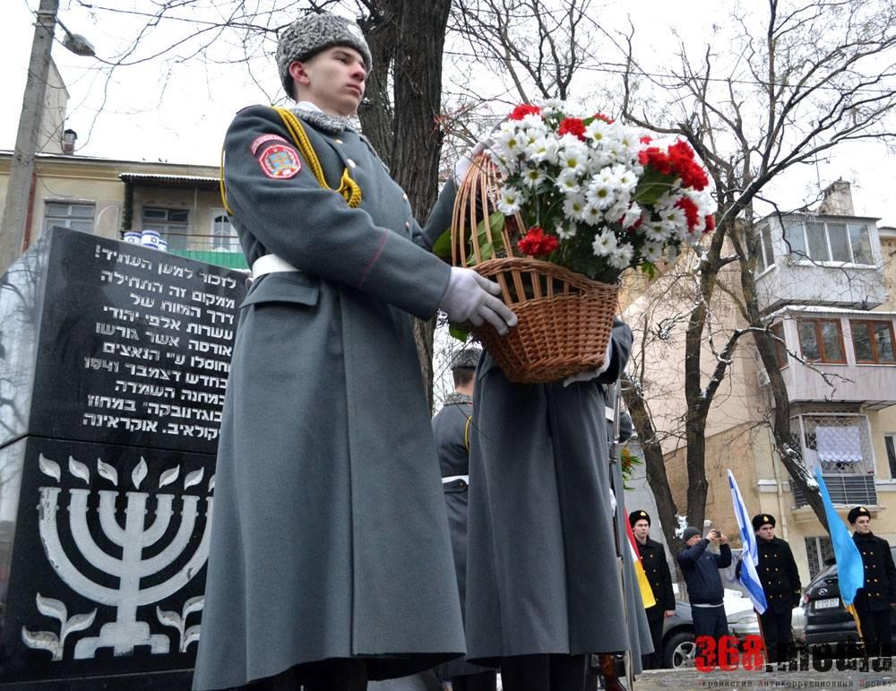 Самая коррумпированная райадминистрация Одессы получит 30 тысяч гривен на покупку букетов