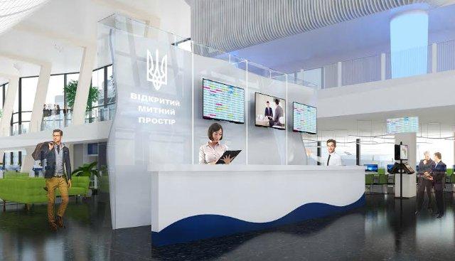 Реформа Одесской таможни: реконструкция двух этажей Морвокзала обойдется в 30 миллионов гривен
