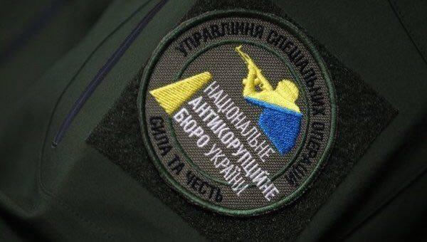 НАБУ обыскало дом экс-гендиректора угольной компании «Краснолиманская»