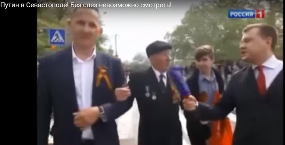 Парад в аннексированном Крыму: глава винницкой полиции подал в отставку