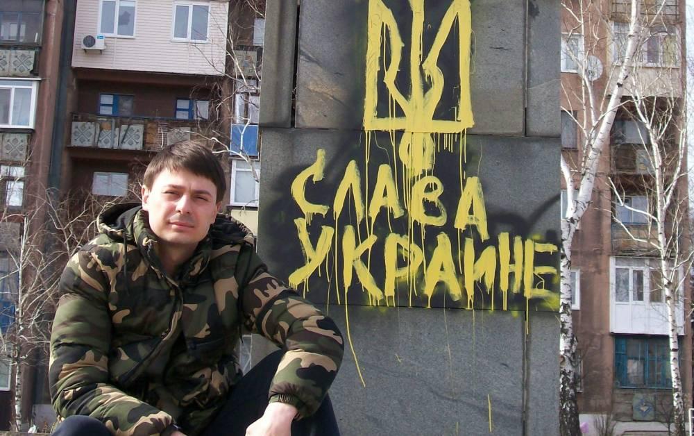 Зубко рассказал о своем миллионе и как попал к Саакашвили
