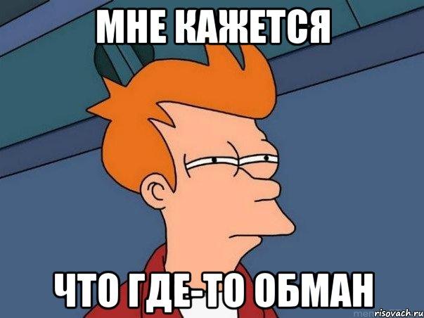 Сенсационное разоблачение оффшоров Порошенко оказалось «липой»