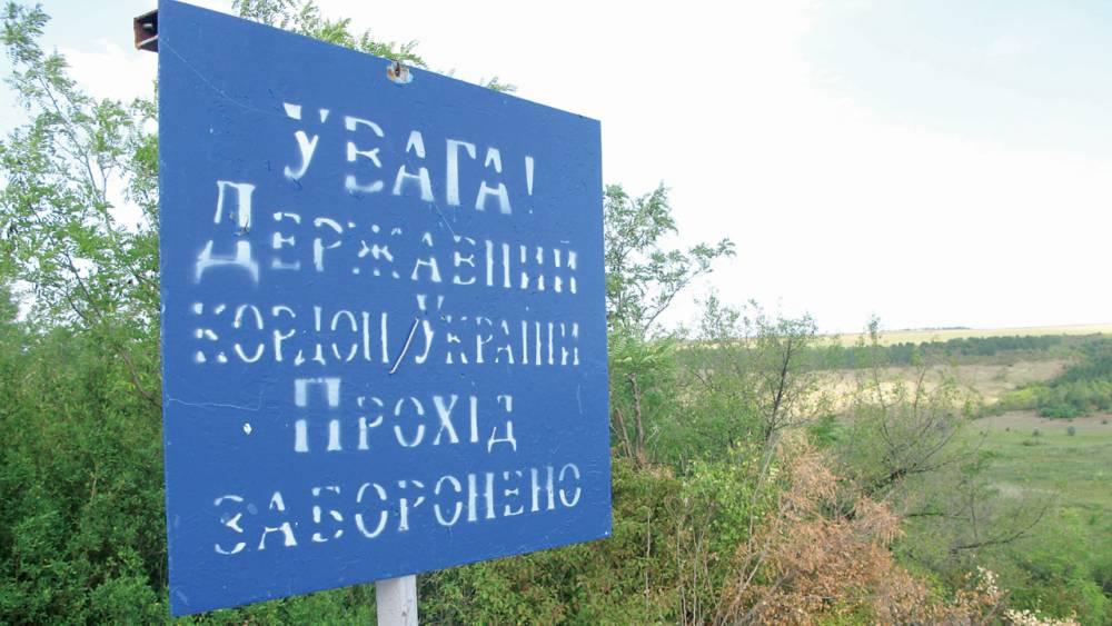 На границе с Россией задержали подозреваемого по «газовому делу» Онищенко