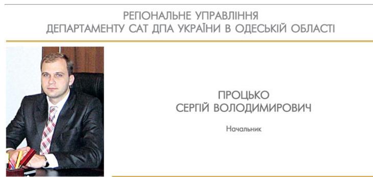 История главного защитника одесских потребителей: карьерный взлет и «странные» доходы