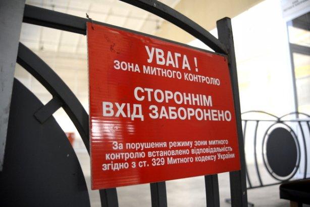 ГБР вручило подозрение двум чиновникам Одесской таможни за взятку