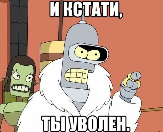 В Бериславе прокурора уволили за вождение в пьяном виде