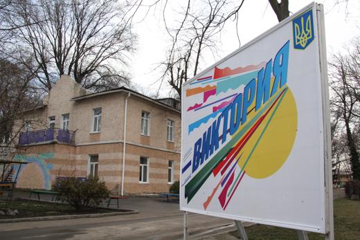 Одесскую фирму, восстанавливающую для мэрии санаторий «Виктория», уличили в подделке документов
