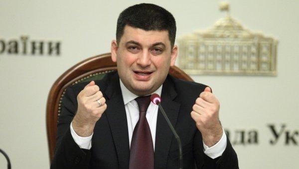 Экс-премьер Гройсман обзавелся новой недвижимостью, накопив 40 млн гривен и 500 тысяч евро