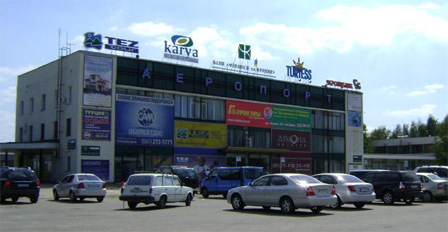 Фирма из окружения чиновника Одесского аэропорта разыграла миллиардный заказ