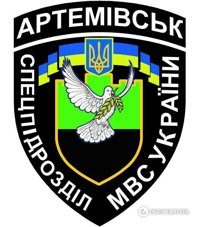 Патрульные из батальона «Артемовск» пытали и убили человека