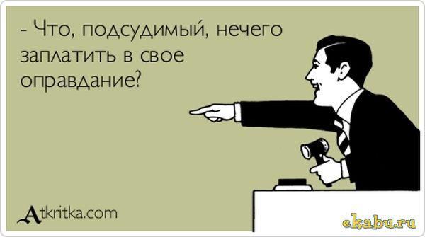 Одиозная киевская судья жалуется, что ей мешают работать