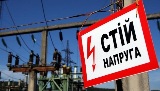 «ДТЭК» хочет через суд отменить обязанность платить тариф при передаче электроэнергии по сетям