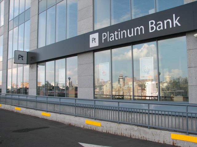 «Платинум Банк» признан неплатежеспособным