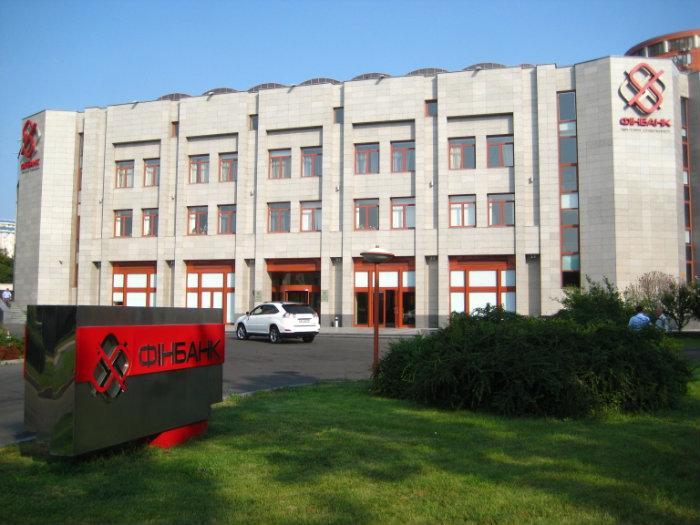 Налоговики помогли афере «Финбанка» по продаже активов на миллиард гривен