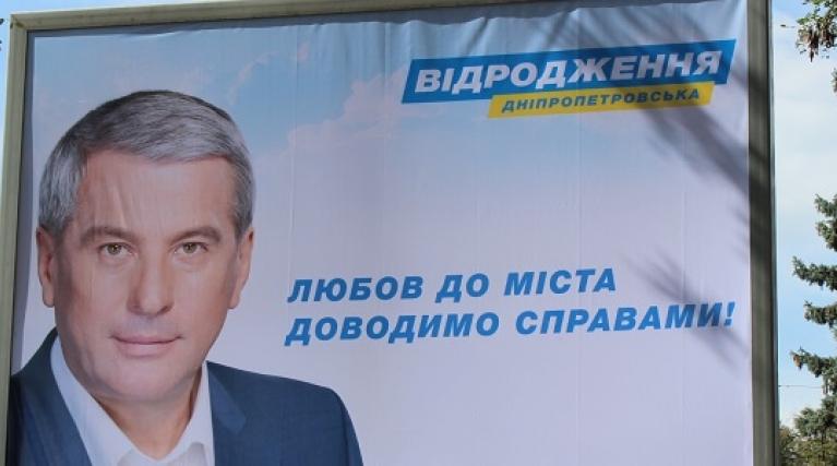 Андрей данилко последние новости на 2016
