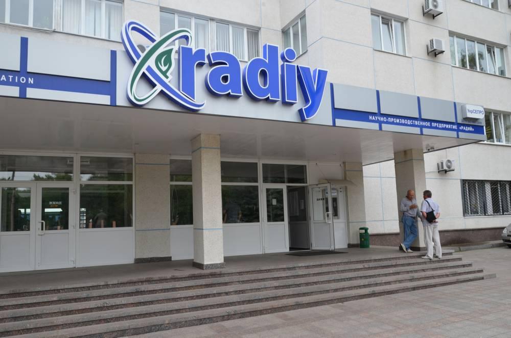 Фирму «Радий» подозревают в краже 130 миллионов гривен на оборудовании для АЭС