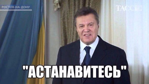 Януковичу и двум бывшим министрам обороны сообщили о подозрении в госизмене
