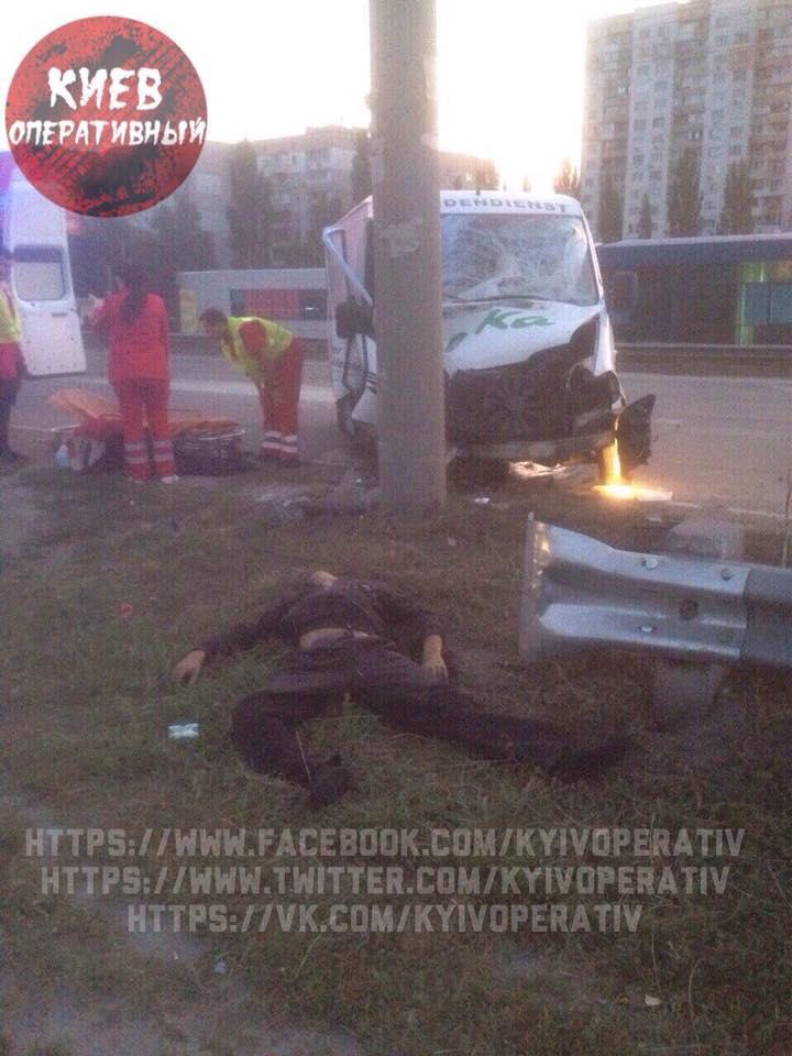 Киевский водитель сбил грабителя насмерть