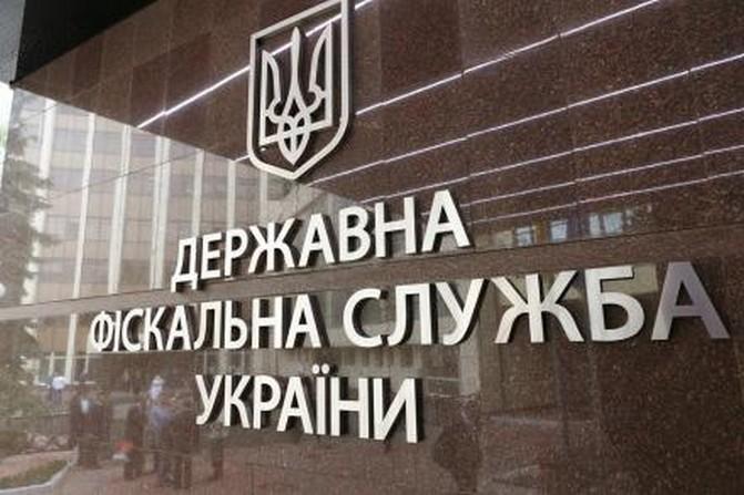Нардеп требует от НАБУ проверить борца с коррупцией в налоговой