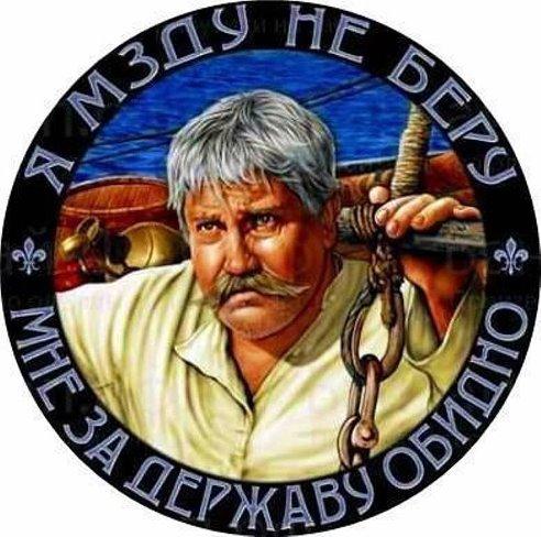 Чиновник Киевской таможни организовал схему оформления импортируемых автомобилей «по скидке» за взятку