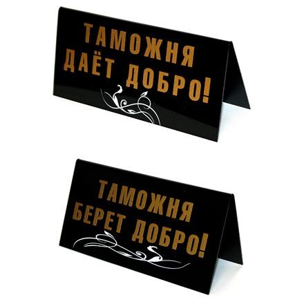 Халатность тернопольского таможенника привела к убыткам в 1,8 млн гривен