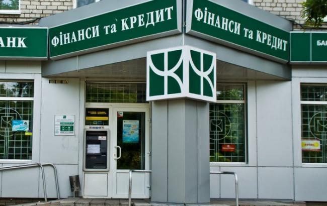 НБУ решил принудительно взыскать с Жеваго 1,5 млрд гривен